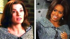 Michelle Obama gets fashion inspiration from TV hit 'The Good Wife'
