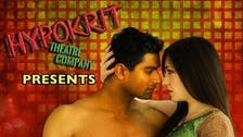 Shakespeare's 'Romeo and Juliet' re-imagined with a Bollywood twist