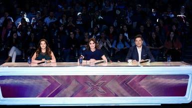 """راغب وإليسا ودنيا سمير غانم نجوم لجنة """"The X Factor"""""""