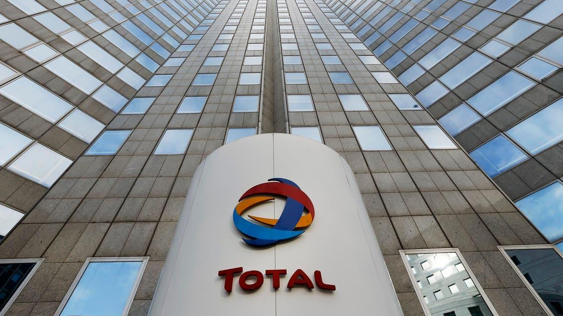 Total oil gas AP France