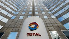 Total may abandon Cyprus oil, gas search: minister