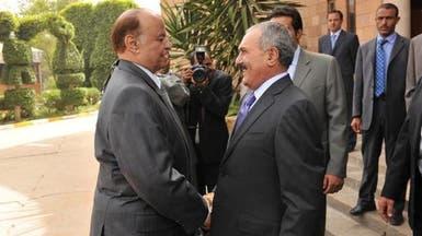 رسالة تؤكد تورط صالح في انقلاب الحوثيين