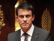 رئيس الوزراء الفرنسي ينوي منع تمويل مسلمي فرنسا