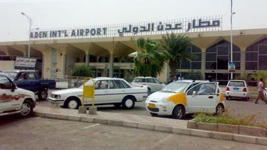 اليمن.. اغتيال ضابط أمن بمطار عدن أمام منزله
