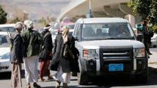 الحوثيون يطبقون على السلطة وقرارات مفصلية اليوم