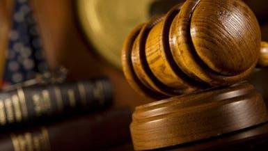 الأردن يواصل محاكمة مروجين لتنظيم داعش