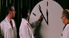 """علماء يغيّرون """"ساعة القيامة"""" إلى الأسوأ في أميركا"""