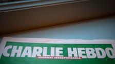 Saudi Arabia deplores Charlie Hebdo continued 'mocking of Islam'