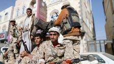 یمنی صدر حوثیوں کے مطالبات تسلیم کرنے پر آمادہ