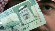 Saudi real GDP to grow 3.4 percent in 2015