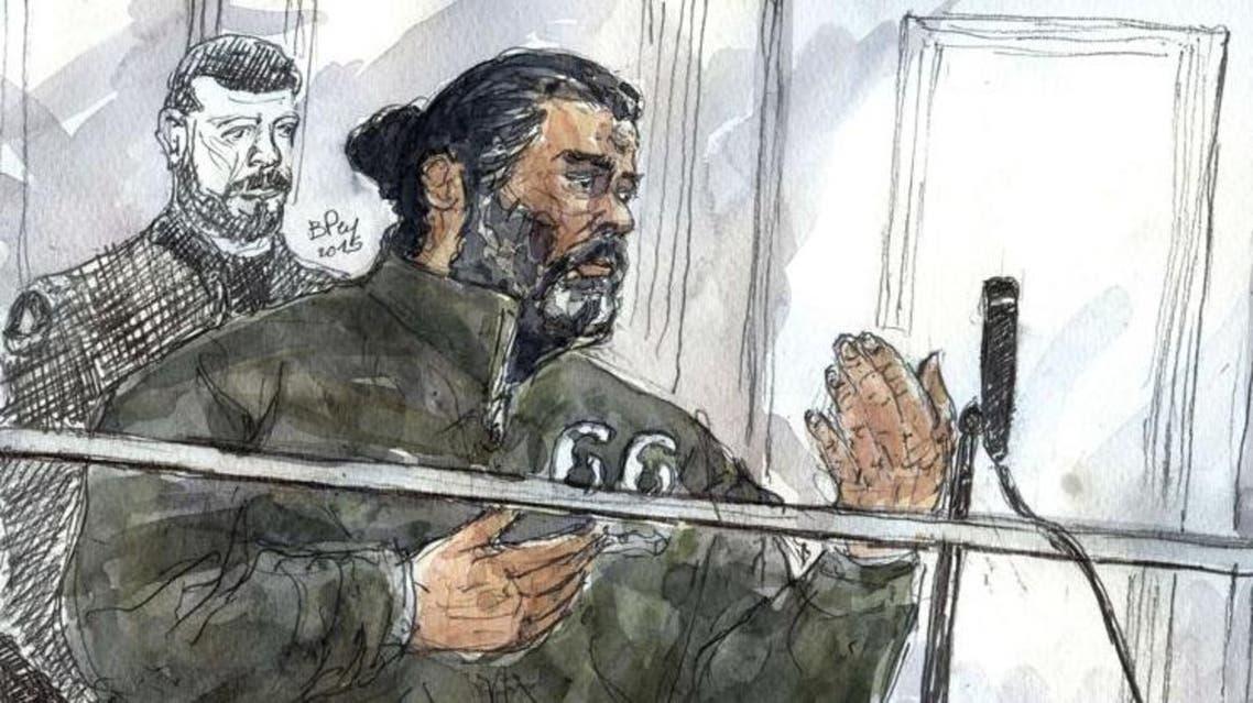 محاكمة فرنسا
