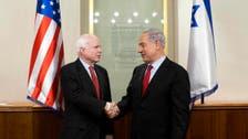 امریکا: کانگریس کی اوباما سے بالا بالا اسرائیلی وزیراعظم کو دعوت خطاب