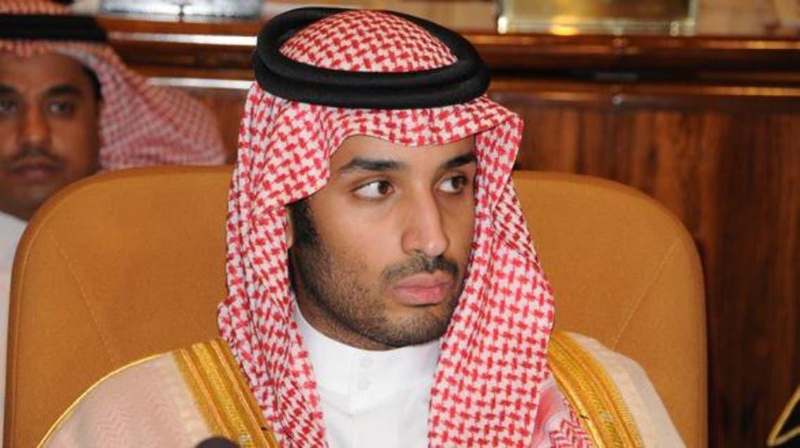 Mohammad Bin Salman (Photo courtesy of www.moia.gov.sa)