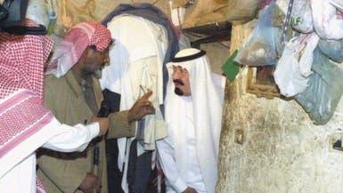 عبدالله بن عبدالعزيز.. كرسي ودمعة وتصرف عفوي