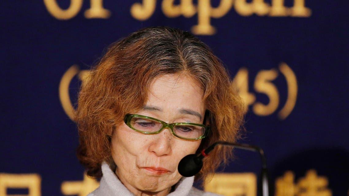 Junko Ishido, mother of Kenji Goto, Reuters