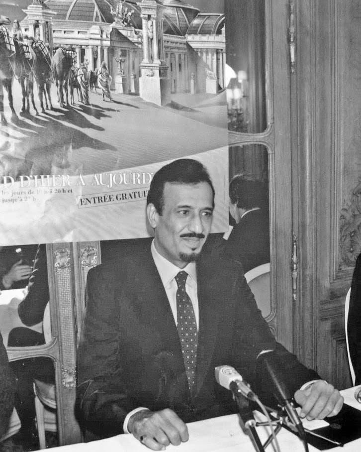 King Salman Bin Abdulazizs Path To The Throne In Pictures