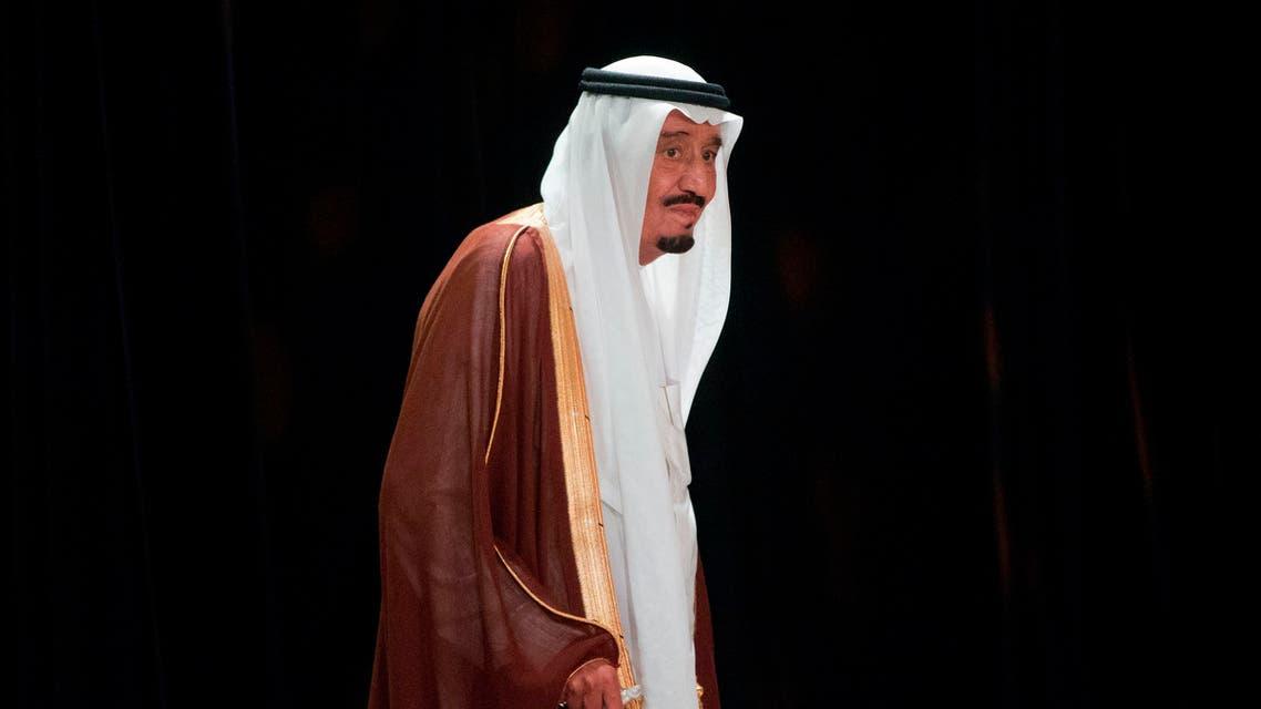 Crown Prince (AP)