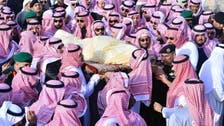 شاہ عبداللہ مرحوم کوعالمی رہنماؤں کا خراجِ عقیدت