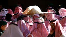 World pays tribute to late Saudi King Abdullah