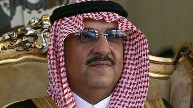 """#عاصفة_الحزم.. محمد بن نايف يلتقي قادة """"الحدود"""" بالجنوب"""