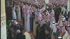 مرحوم شاہ عبداللہ کی سادہ طریقے سے تدفین