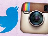 تويتر لا تريد من مستخدميها مشاركة صور إنستغرام