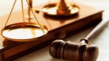 البحرين تحيل متهمين بالتخطيط لهجمات إلى القضاء العسكري
