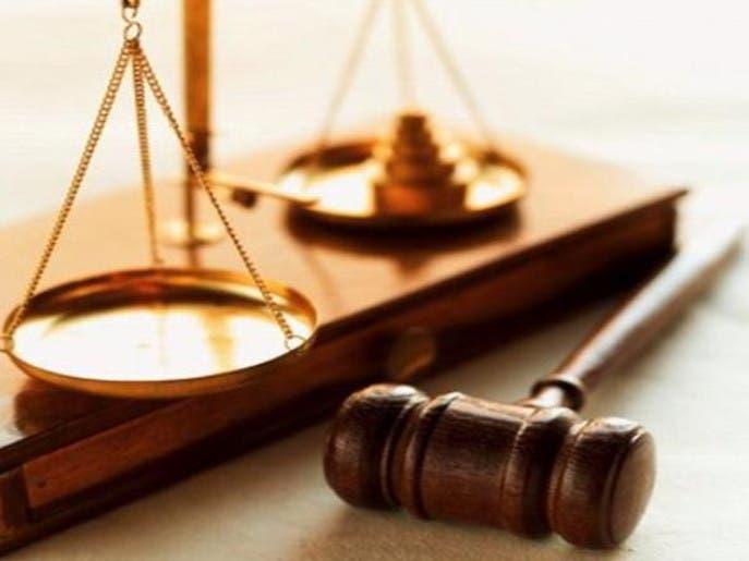 «الجزائية» تبدأ محاكمة أول داعشية سعودية