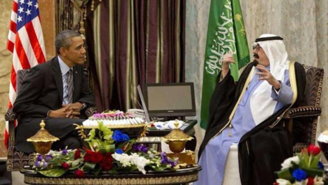 الملك الراحل و اوباما