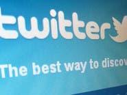 التغريدات السلبية مؤشر لانتشار أمراض القلب بالمجتمع
