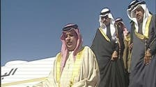 Bahrain's King Hamad arrives in Saudi for royal funeral