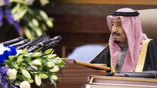 Saudi King Salman issues major royal orders