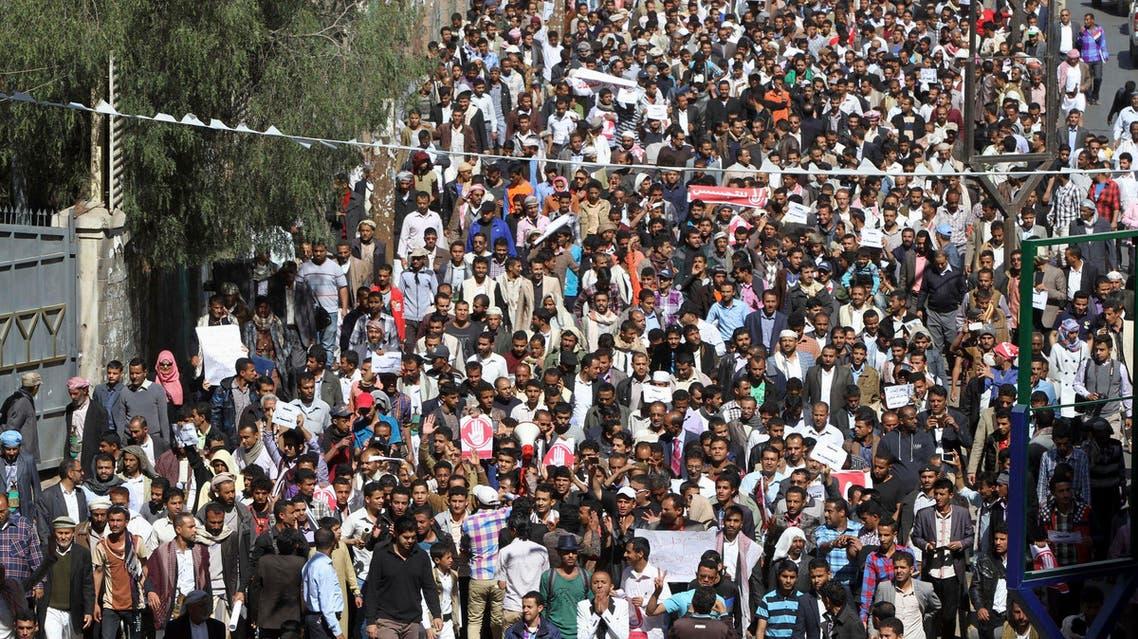 متظاهرون ضد الحوثي اليمن صنعاء