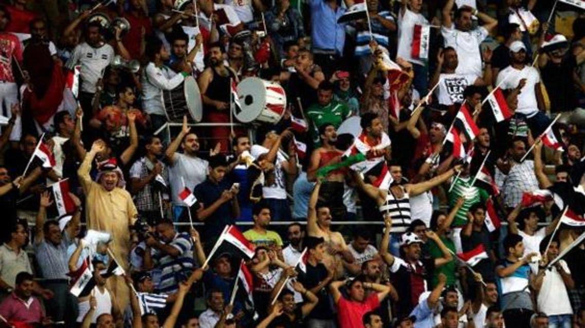 مشجعي الفريق العراقي
