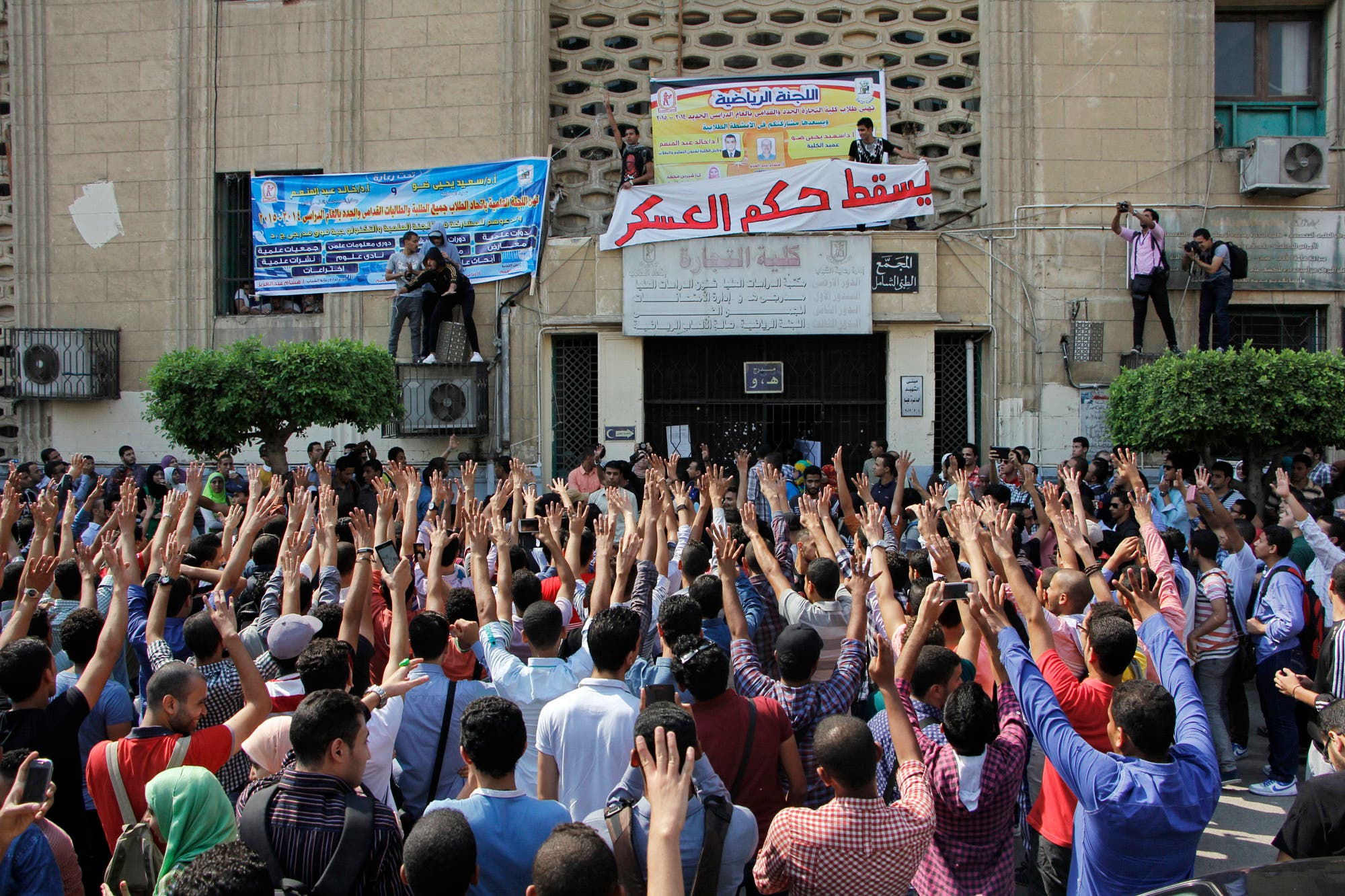 Student protesters hold a rally at Cairo University in Cairo, Egypt, Sunday, Oct. 12, 2014. AP