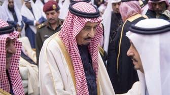 Saudis pledge allegiance to new king, crown prince