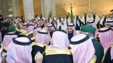Saudis pledge allegiance to the new king, crown prince