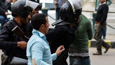 مصر.. وفاة ناشطة حقوقية خلال اشتباكات مع الأمن