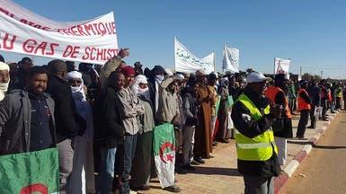 انقسام سياسي في الجزائر إزاء استغلال الغاز الصخري