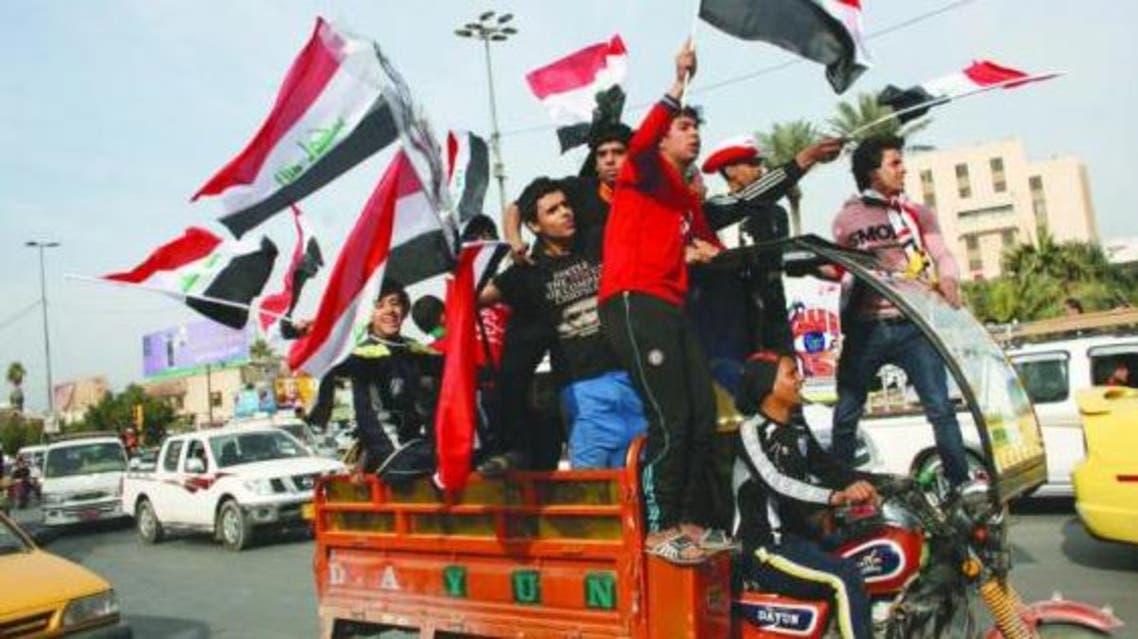 جشن عراق