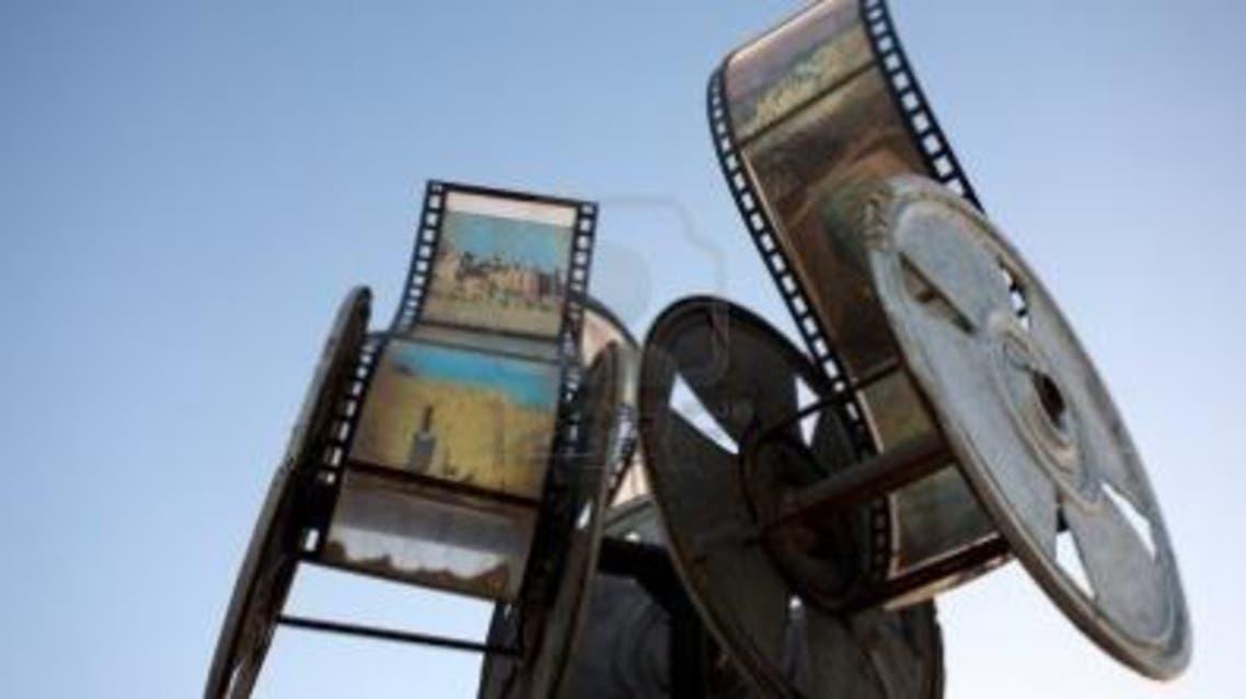 السينما المغربية
