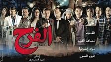 """دراما """"اليوم الواحد"""" تجتاح الموسم السينمائي في مصر"""