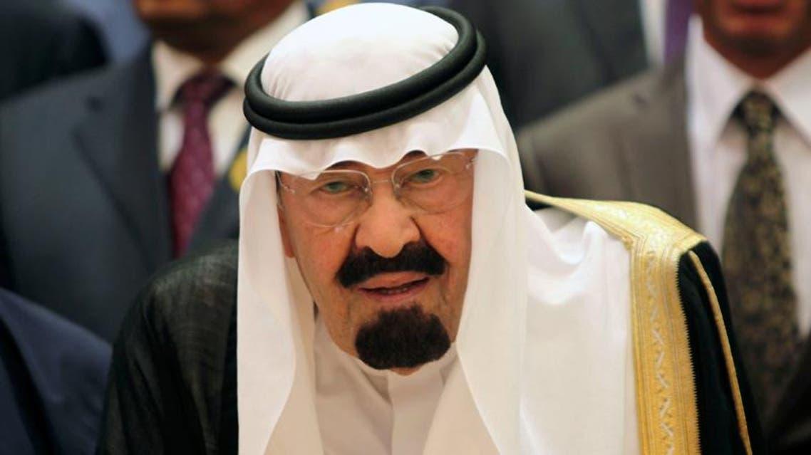 الملك عبد الله السعودي