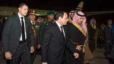 Sisi on death of King Abdullah: 'Humanity has lost a great man'