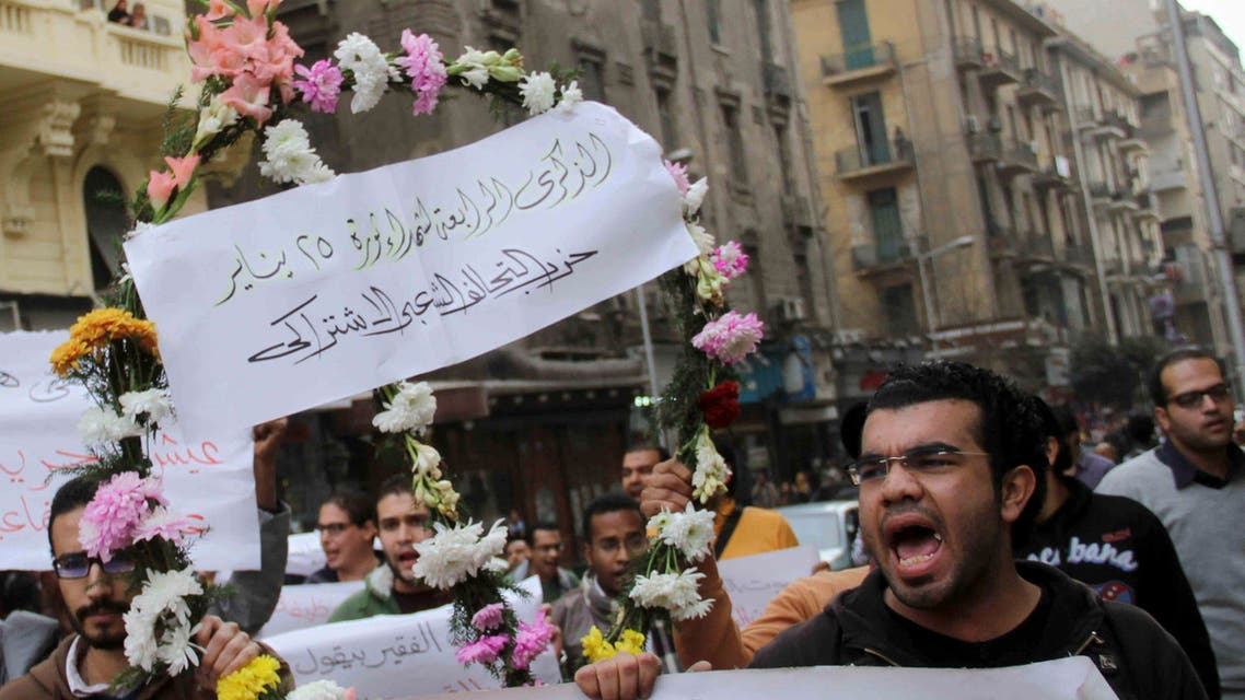 Socialist Popular Alliance Party (SPAP) activists chant slogans during a protest in Cairo January 24, 2015. (Reuters)