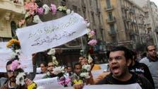 'Twenty killed' on anniversary of Egypt uprising