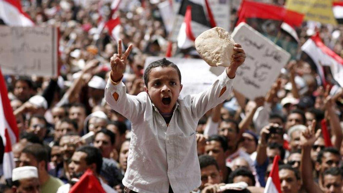 egypt bread. (AFP)