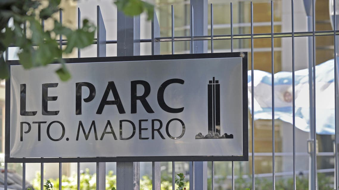 Alberto Nisman's appartment in Buenos Aires Argentina Hezbollah Iran AFP