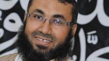 Libya's Ansar al-Sharia group confirms chief's death