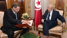 Tunisian Islamists reject new government ahead of vote